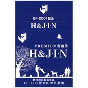 世界最高の乳酸菌EF-2001を配合した動物用サプリメントです。  ■内容量:30g(1g×30袋)...