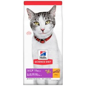ヒルズ サイエンスダイエット シニアプラス チキン 高齢猫用 11歳以上 800g
