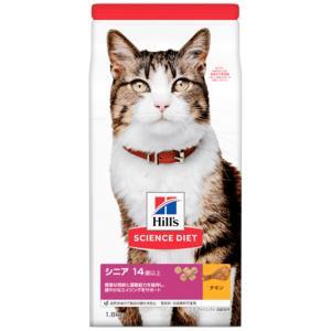 ヒルズ サイエンスダイエット シニア アドバンスド チキン 高齢猫用 14歳以上 1.8kg