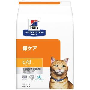 ヒルズ 猫用療法食 c/d マルチケア フィッシュ 4kg