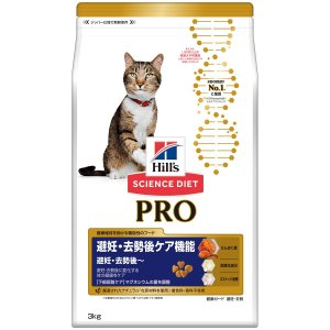 SALE ヒルズ サイエンス・ダイエット プロ 猫用 健康ガード 避妊・去勢後〜 3kg