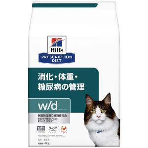 ヒルズ 猫用 療法食 w/d 4kg 【消化・...の関連商品7