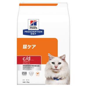 ヒルズ 猫用 療法食 c/d マルチケア コンフォート 4kg