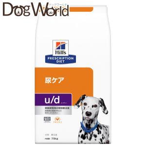 SALE ヒルズ 犬用療法食 u/d 7.5kg