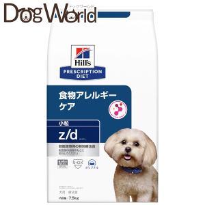 ヒルズ 犬用 z/d ULTRA 7.5kg