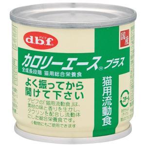 デビフ 猫用流動食 カロリーエース プラス 85gの関連商品9
