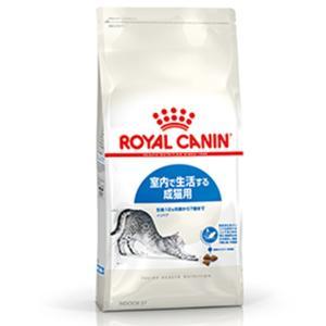 ロイヤルカナン FHN インドア 2kg [4...の関連商品7