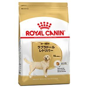 SALE ロイヤルカナン ブリード ラブラドールレトリバー 成犬・高齢犬用 3kg [5614]