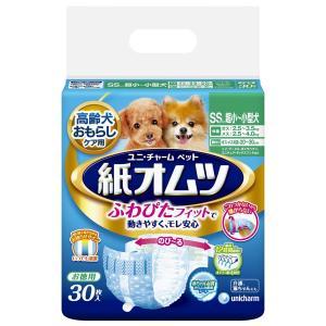 ■内容量:30枚入り ■サイズ:SS 超小〜小型犬用(体重2.5〜4.0kg) ■胴まわり:20〜3...