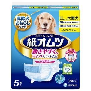 ユニチャーム ペット用紙オムツ 大型犬用 LLサイズ 5枚入