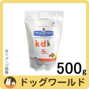 SALE ヒルズ 猫用 療法食 k/d 500g