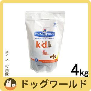 ヒルズ 猫用 療法食 k/d 4kg