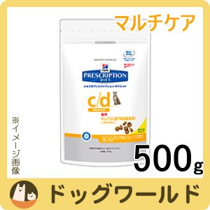 SALE ヒルズ 猫用 療法食 c/d マルチケア 500g