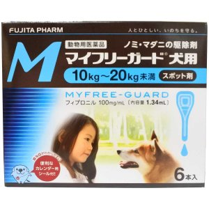 マイフリーガード 犬用 Medium 10kg〜20kg未満用 1.34ml×6本入り