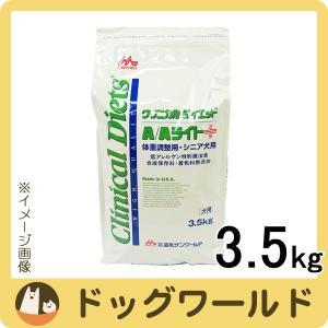 森乳サンワールド クリニカルダイエット A/Aライト シニア犬用 3.5kg