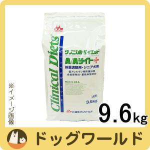 森乳サンワールド クリニカルダイエット A/Aライト シニア犬用 9.6kg