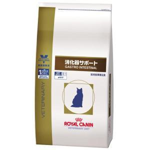 ロイヤルカナン 食事療法食 猫用 消化器サポート ドライ 500g