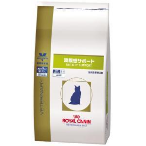ロイヤルカナン 猫用 療法食 満腹感サポート 2kg