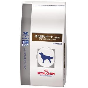 SALE ロイヤルカナン 犬用 療法食 消化器サポート 高栄養 3kg
