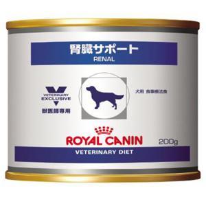 ロイヤルカナン 犬用 療法食 腎臓サポート 缶詰タイプ 200g×12個|dogworld