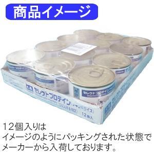 ロイヤルカナン 犬用 療法食 腎臓サポート 缶詰タイプ 200g×12個|dogworld|02