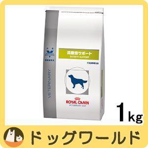 ロイヤルカナン 犬用 療法食 満腹感サポート 1kg