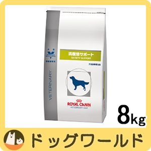 SALE ロイヤルカナン 犬用 療法食 満腹感サポート 8kg