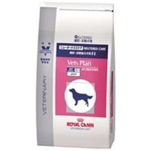 SALE ロイヤルカナン ベッツプラン 犬用 準療法食 ニュータードケア 3kg