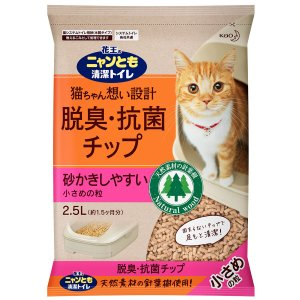 花王 ニャンとも清潔トイレ 脱臭・抗菌チップ 小さめの粒 2.5L×6袋 [猫砂セット販売] [同梱不可] [送料無料] ドッグワールド