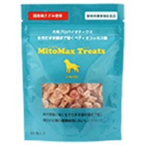 SALE 共立製薬 マイトマックス トリーツ 小型犬用 60個入り 【犬用健康補助食品】