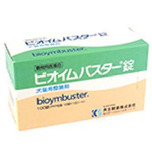 共立製薬 犬猫用整腸剤 ビオイムバスター錠 100錠