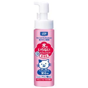 ライオン ペットキレイ 水のいらない リンスインシャンプー やさしいフローラルの香り 愛猫用 200...