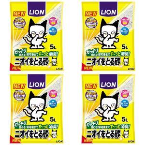 ライオン ニオイをとる砂 5L×4[ケース販売][同梱不可][送料無料]|ドッグワールド