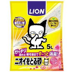 ライオン ニオイをとる砂 フローラルソープの香り 5L×4[猫砂セット販売][同梱不可][送料無料]|ドッグワールド