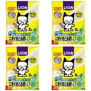 ライオン ニオイをとる砂 リラックスグリーンの香り 5L×4[猫砂セット販売][同梱不可][送料無料]|ドッグワールド