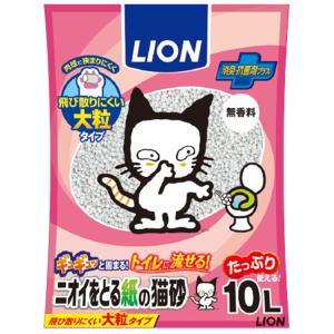 ライオン ニオイをとる紙の猫砂 10L×5[猫砂セット販売][同梱不可][送料無料]|ドッグワールド