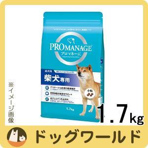 オメガ-3脂肪酸(DHA・EPA)を含む良質な魚を使用し、皮膚の健康を維持。 柴犬の体質に合わせて、...