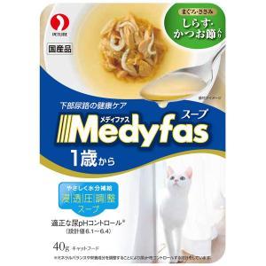ペットライン メディファス スープパウチ 1歳か...の商品画像