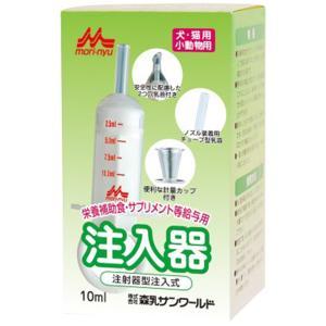 栄養補助食・サプリメント等給与用。 粉末・固形のフードを温湯で溶解してから口角から注入。 一度に多い...