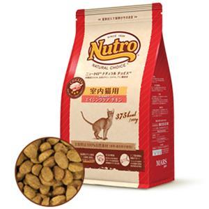 ナチュラルチョイス キャット 室内猫用 エイジングケア チキン 2kg