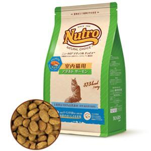 ナチュラルチョイス キャット 室内猫用 アダルト サーモン 2kg