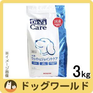 ドクターズケア 犬用 ウェイト&ジョイントケア 3kg
