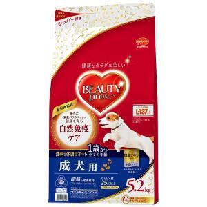 日本ペットフード ビューティープロ ドッグ 成犬用 1歳から 5.2kg