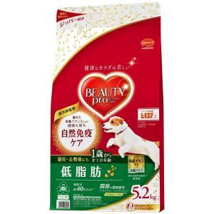日本ペットフード ビューティープロ ドッグ 低脂肪 1歳から 5.2kg