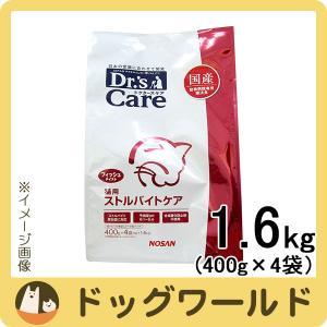 ドクターズケア 猫用 ストルバイトケア フィッシュテイスト 1.6kg (400g×4袋)
