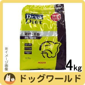 ドクターズダイエット 猫用 避妊・去勢 避妊・去勢後〜 4kg