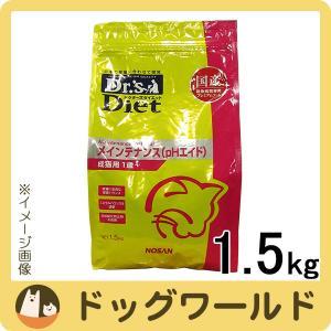 ドクターズダイエット 猫用 メインテナンス (pHエイド) 成猫用 1歳〜 1.5kg