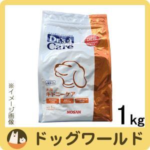 ドクターズケア 犬用 療法食 キドニーケア 1kg