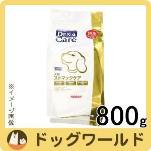 消化器疾患に配慮して脂質含有量が調整され、可溶性食物繊維が配合されています。  ■内容量:800g(...