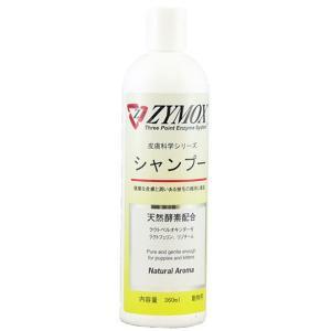PKBジャパン ザイマックス・シャンプー 360ml 【被毛・皮膚のお手入れ】【犬用】